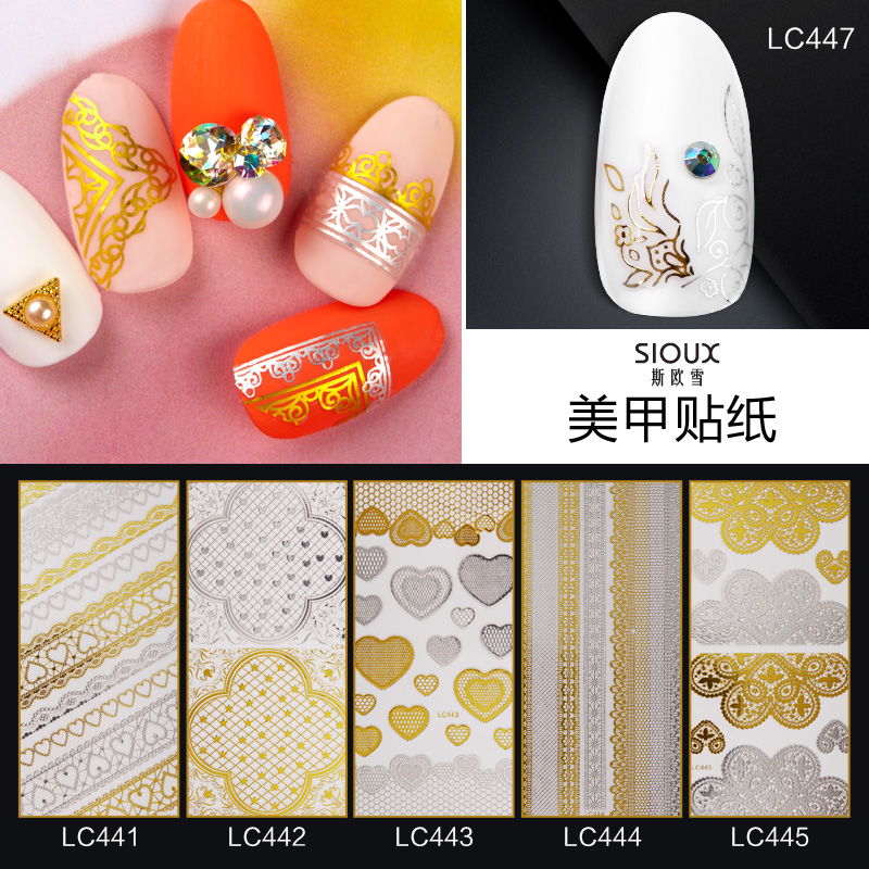 [The goods stop production and no stock]SIOUX nail art stickers nail stickers nail polish DIY decals nail stickers [LC441-464 gold and silver]