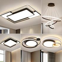 Освещение гостиной простой современный атмосферный светодиодный потолочный светильник 2019 новый комплект полный комплект освещения дома