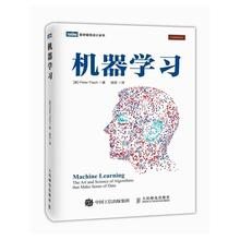The Editor-in-Chief of Machine Learning Periodicals as the Official Bookshop of Xinhua Bookshop Artificial Intelligence Development Books Machine Learning Concept Books Computer Programming Development Books