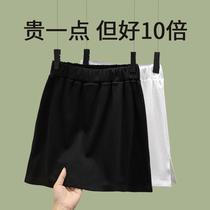 Sweatshirt female base artifact fart curtain hem Spring and Autumn Winter Joker cotton inside to cover the butt half skirt