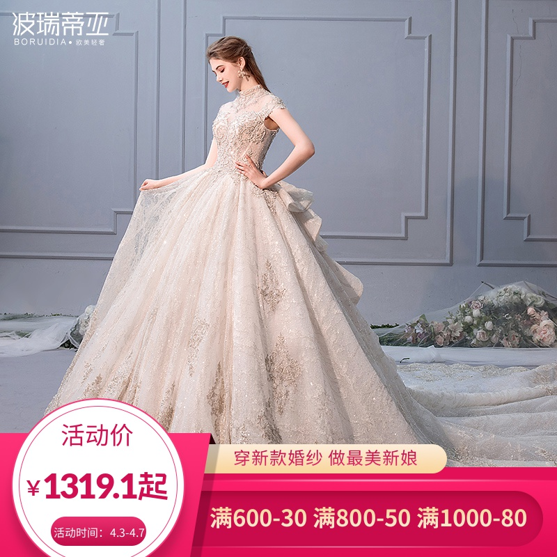 Main wedding dress 2019 new bride heavy industry luxury European Style Tuxedo starry dream 2020 super xiansen series