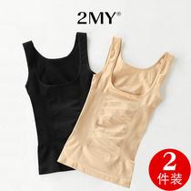 Corset postpartum abdomen corset shaping fat burning slimming body underwear thin tight vest women