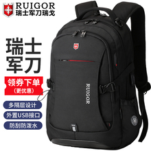 Swiss Sergeant's Knife Shoulder Bag Men Swiss High-capacity Travel Backpack Middle School Student's School Bag Women Business Computer Bag