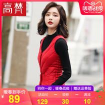 Gao fan Down Vest female thin inner wear slim waistcoat 2019 new winter jacket liner personal vest