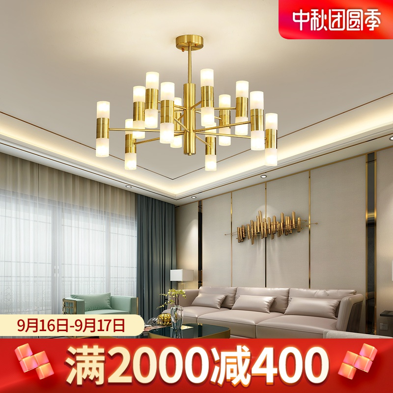 Living room chandelier 2019 new Nordic lamps modern simple creative personality bedroom dining room light luxury Chandelier