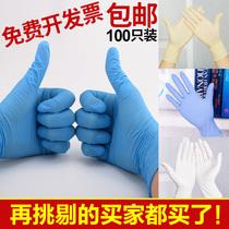 Gants jetables en latex résistant à lusure épaissie blanc pvc en caoutchouc étanche chirurgie nitrile en caoutchouc en plastique de protection vérifier