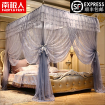 Antarctic human mosquito net household with a stand fixed 1.8m牀 1.5m2 m court floor-to-ceiling net anti-mosquito 牀