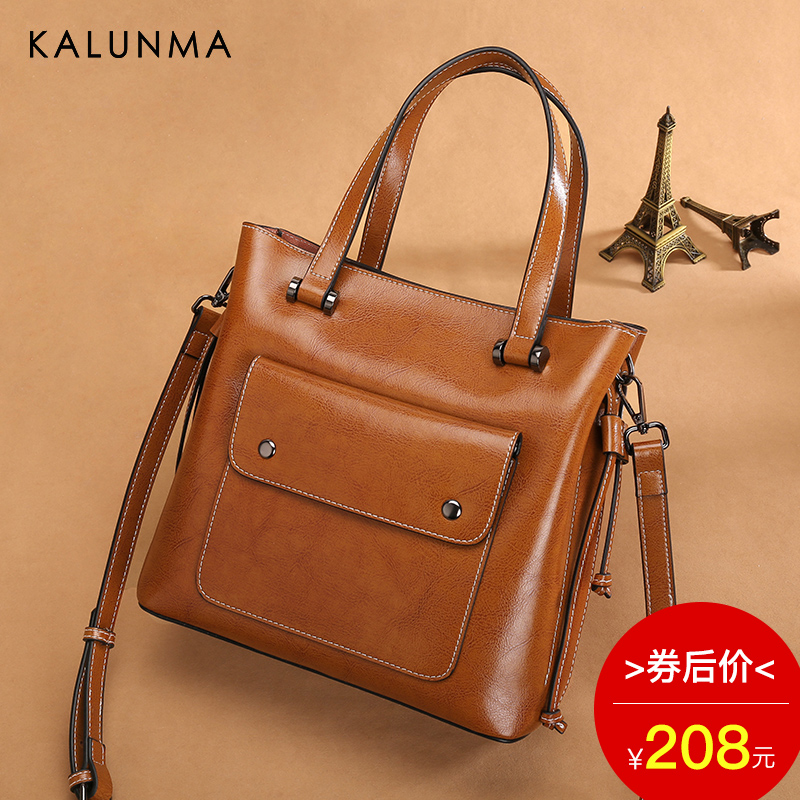 Bag female 2018 new wave fashion Korean version of the leather shoulder bag handbag wild Messenger bag large capacity handbag female