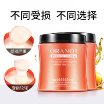 Hair mask Conditioner Perm repair Dry hydration Smooth fragrance Long-lasting baking cream for men and women official brand