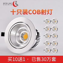 Lunar headlamp led ceiling lamp suit with 3w5w7w hole 5.5/7.5/cob hole lamp background wall lamp
