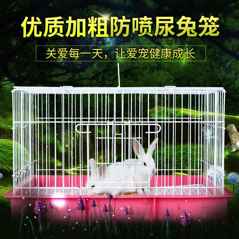 Кролик клетка крытый домашний кролик дом голландский свинья клетка негабаритная вилла очистки гнездо кролика кролика поставок полный набор