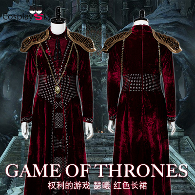 Bhiner Cosplay Cersei Lannister Cosplay Costumes Game Of Thrones Season 8 Online Cosplay Costumes Marketplace
