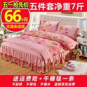 Thick sanding four piece princess bed skirt wedding quilt bedding red bedspread m bed 1.5m1.8