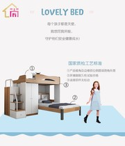 Multi-functional children牀 double-牀 cabinet with desk牀 with wardrobe on the second floor牀 upper and lower bunk space.