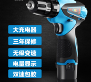 The function of power battery maintenance function chainsaw drill drill drill small household electric screwdriver to special