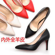 Elegant black high-heeled shoes with leather and fine occupation pointed shoes with sheepskin work shoes red shoes