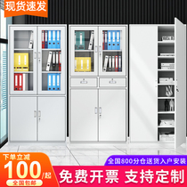 New office tin file cabinet Low cabinet Data cabinet with lock certificate file cabinet Employee storage locker