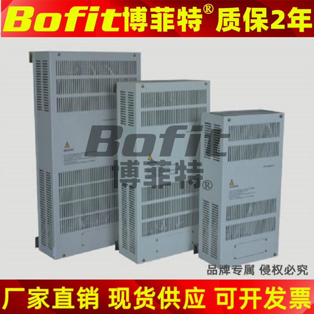 Brake resistance box 6KW20R load cabinet 910KW13.612KW121520KW102530KW5 Euro