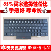 Original work IBM Lenovo ThinkPad E420 E425 E420S E320 E325 S420 keyboard