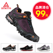 The United States' way outdoor hiking shoes for men and women break code clearance discount waterproof non slip wear sports shoes.