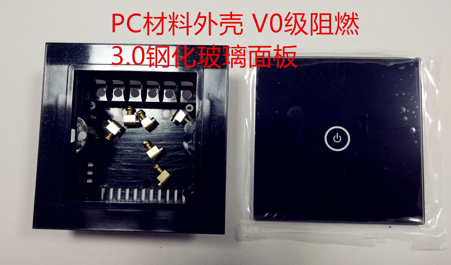 GB 86 type smart home touch switch shell kit, 6 hole wiring hole with tempered glass panel