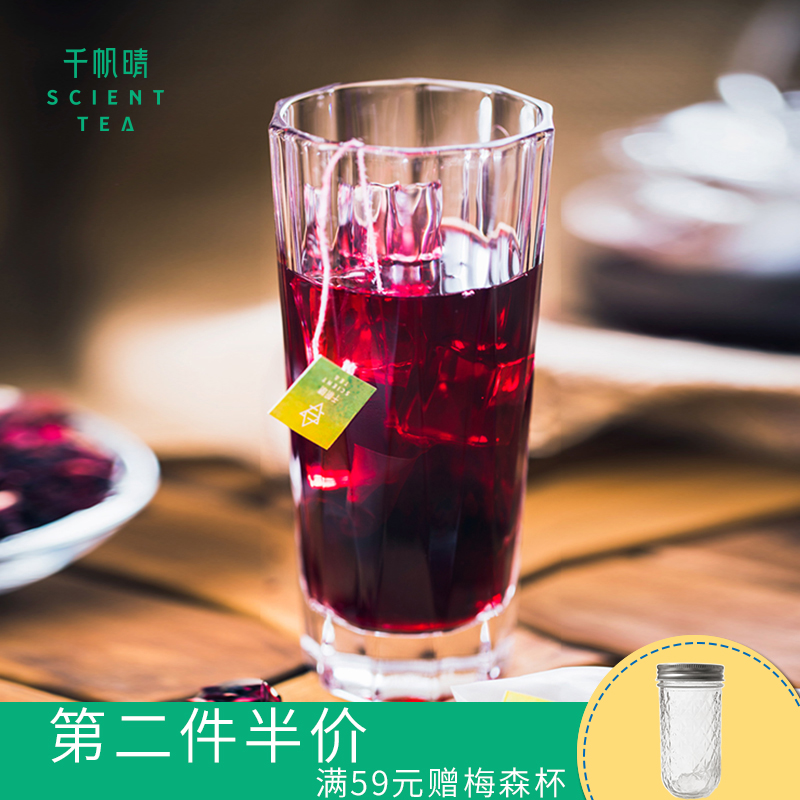 Blueberry, Blackcurrant, Granule, Camellia, Fruit, Flower, Tea, Fruit, Flower, Tea, Fruit, Berry, Cold-soaked, Small Bag-packed Combination of Dried Fruits