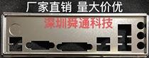 Gigabyte GA-AB350M-DS2 chicane profil feuille personnalisé carte mère chicane boîtier rabat vitesse article