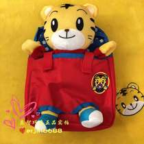 Spot second delivery of a new unopened Qiaohuxing photo-printed backpack, shoulder bag, kindergarten Star schoolbag