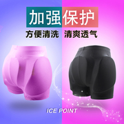 Figure skating hockey pants children skating diaper pants thickening ice skiing gear slip of adult men and women
