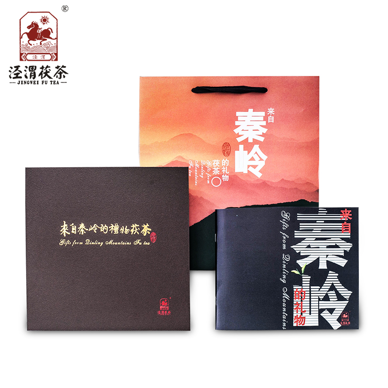 Black Tea Shaanxi Brick Tea Tea 200g×4 Gift Tea from Qinling