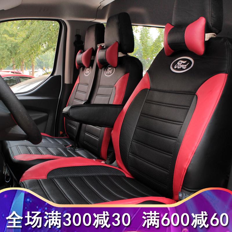 Pleasing 41 92 17 Jiangling New Ford New Quanshun Classic Quanshun Machost Co Dining Chair Design Ideas Machostcouk