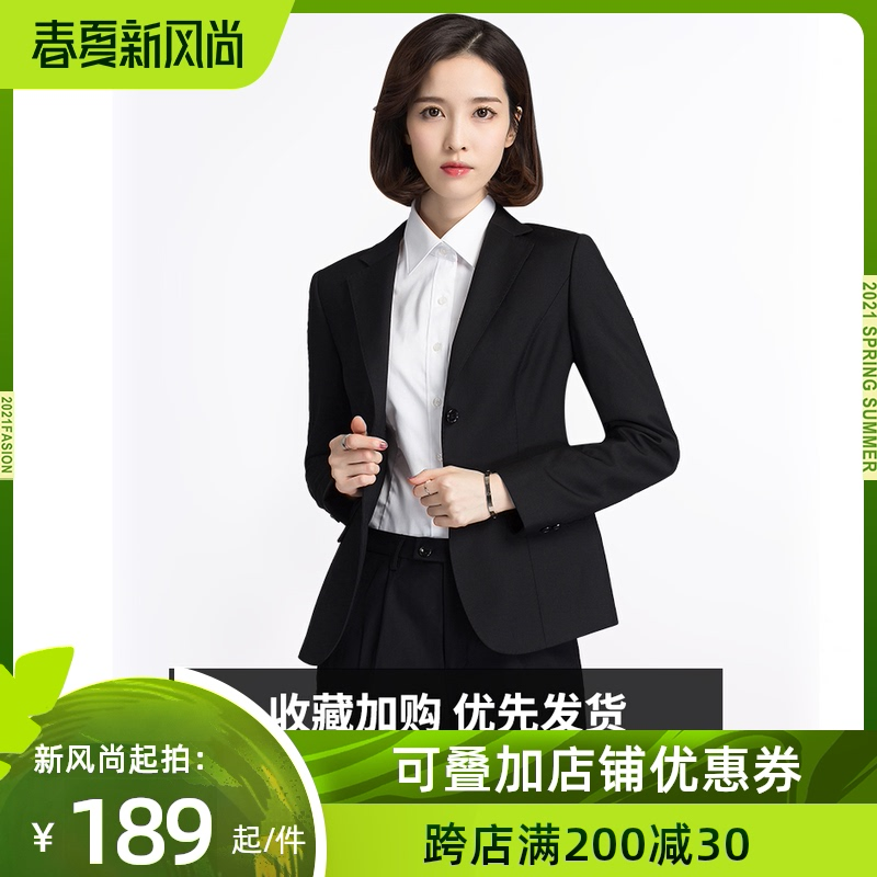 Ms. Lomonds 2021 suit suit is dressed casually for the spring and autumn work in a small black suit jacket