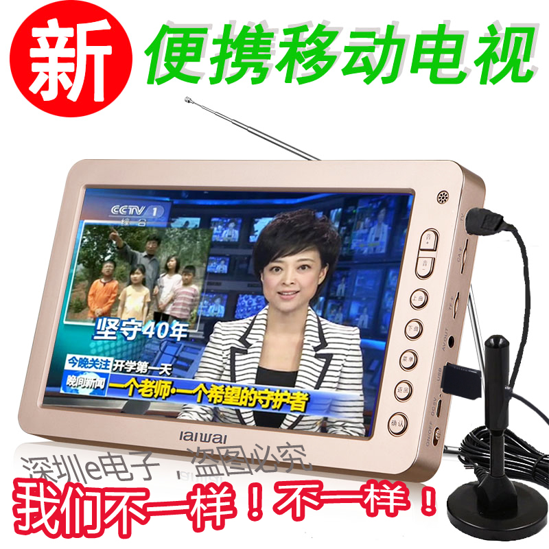 Wireless Wifi Palm Surface Wave Mobile Old People Mini-TV Portable Old People Household Simple