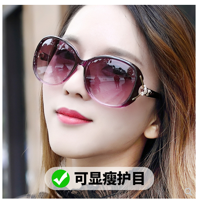 Sunglasses ladies 2020 new flagship Tyrannosaurus Rex style coupons anti UV color changing Sunglasses fashionable