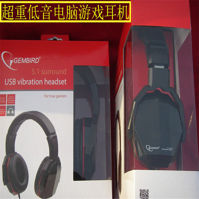Computer game headset wearing electric competitive headset eating chicken bass Internet cafe cable strap wheat