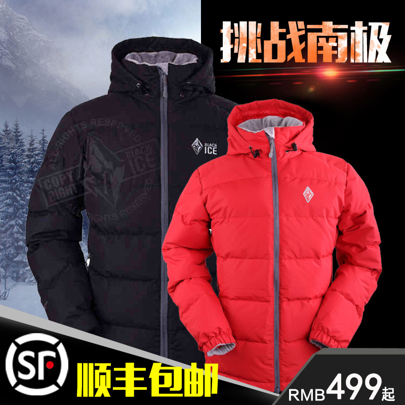 New black ice Tianshu PLUS thickening down jacket Tianfei goose down male and female models outdoor down jacket ultralight waterproof