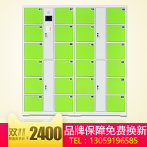 Supermarket electronic storage cabinet intelligent lockers shopping lockers infrared bar code card password phone storage cabinet