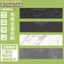 Imported Ramina 巖 custom window sill bar檯 staircase steps through the background wall sill stone barrier