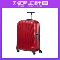 Samsonite's new beautiful Cosmolite shell case 20-inch pull-rod luggage boarding box V22