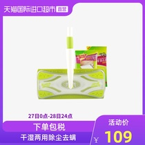 (Straight camp) 3M mop flat-panel household static dust removal hand washing wooden floor lazy mop generation standard