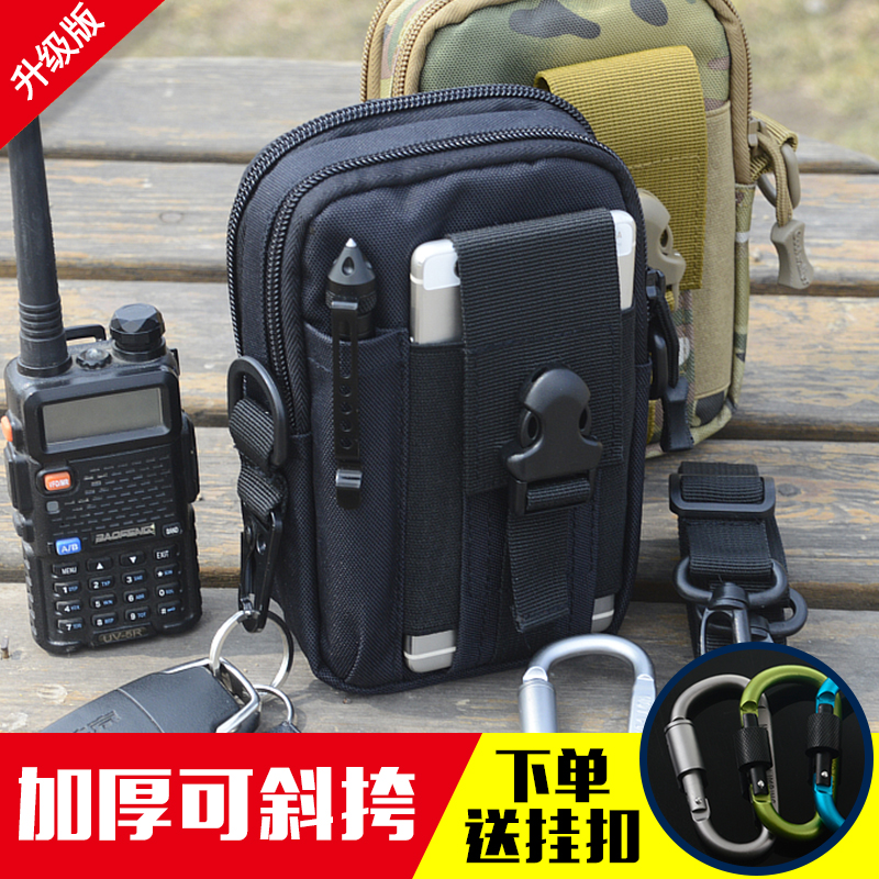 Outdoor slant-straddle tactical waistband men's multi-functional summer high-capacity mobile phone belt sport recreational single-shoulder bag