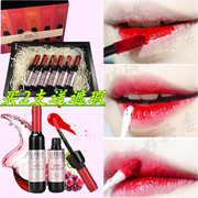 Red wine stained lips lip gloss lip glaze color liquid bottle durable not easy to fade lip bite lipstick liquid cheese trap