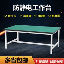 Anti-static workbench Electronic assembly repair factory assembly line Production line operation table Workshop workbench