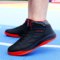 Taobao Explosive Basketball Shoes with Air Permeability and Shock Absorption and Battle Boots with High Uppers, Slip-proof and Wear-resistant Men's Sports Shoes