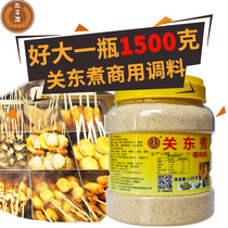 Kantung boiled soup commercial formula Kantung cooking package seasoning string incense base string spicy hot bottom soup package