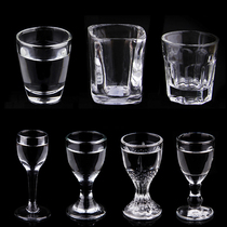 Creative One or Two Liquor Cups, Small One Mouth Cup, High Foot Cup, Two Liquor Cups, Household Bullet Cup Set 100ml