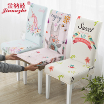 Stretch chair cover cover dining chair Cover Cushion backrest one Nordic home Universal seat cover 卍 能 能 chair cover