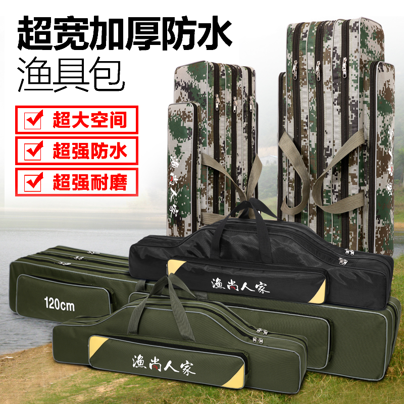 Sea bream bag 2 layer 3 layer fish bag fishing gear fishing bag 70-80-90cm-1.2 m fish gear package two layers three layers