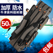 Fishing bag 1.2 meters 3 backpack rod 90cm80 three layers of waterproof bag for fishing rod fishing sea rod bag bag