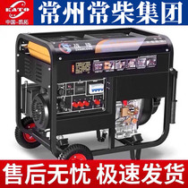 Diesel generator set 5 KW household 220V small silent 3 6 8 10kw single three-phase 380V dual voltage